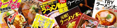 出版・刊行物